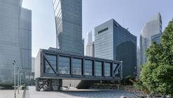 Shanghai LuJiaZui Exhibition Centre / OMA