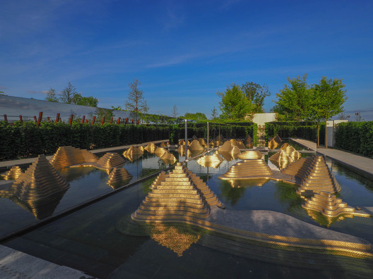 Landscape: P Landscape / Garden of the Mind. Image Courtesy of WAF