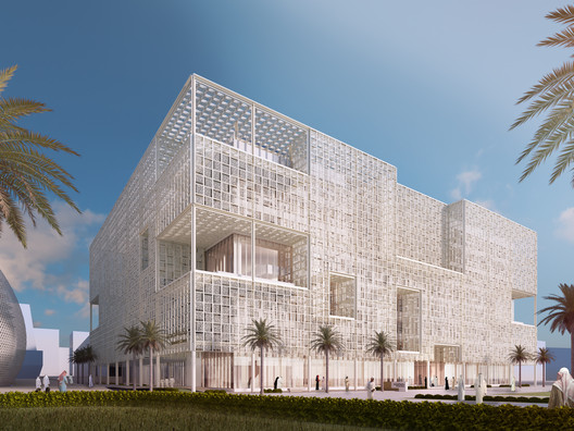 Education: Pace / Kuwait University, Central Administration Facilities. Image Courtesy of WAF