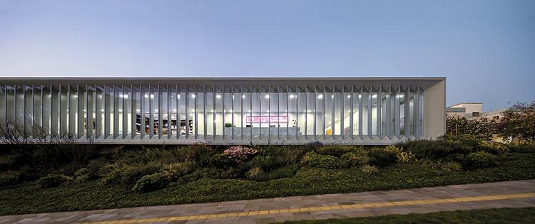Ling Institute  / Isay Weinfeld, © Leonardo finotti