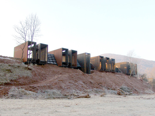 Rural House  / RCR Arquitectes. Image Courtesy of RCR Arquitectes