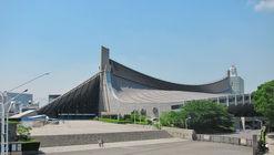 Clássicos da Arquitetura: Ginásio Nacional Yoyogi / Kenzo Tange