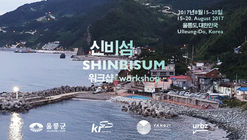 Shinbisum Workshop