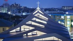 Catholic Suzuka Church / ALPHAVILLE