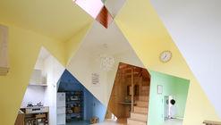 Ana House / Kochi Architect's Studio