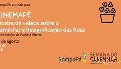 CinemaPé - Mostra de Vídeos: Caminhar e Resignificação das Ruas