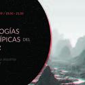 Taller Tecnologías Arquetípicas del Habitar, Buenos Aires / ¡Sorteamos un cupo! Cortesía de (TAH) Tecnologías Arquetípicas del Habitar