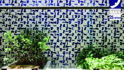 Athos Bulcão: Aproximação entre Arte e Arquitetura