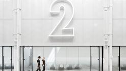 Nike New York Headquarters / WSDIA | WeShouldDoItAll