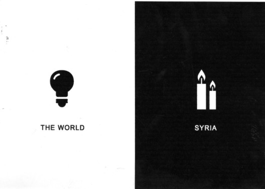 Kinda Ghannoum / Syria. Image © Sketch for Syria