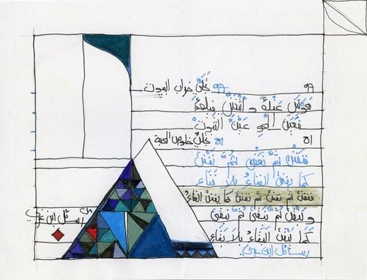 Salma Samar Damluji / Lebanon. Image © Sketch for Syria