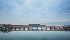2020 Asia Pacific Architecture Festival