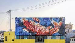 Big Fish, Revitalization of Qinquan Village Plaza / Architectural Design and Research Insititute of  Tsinghua University
