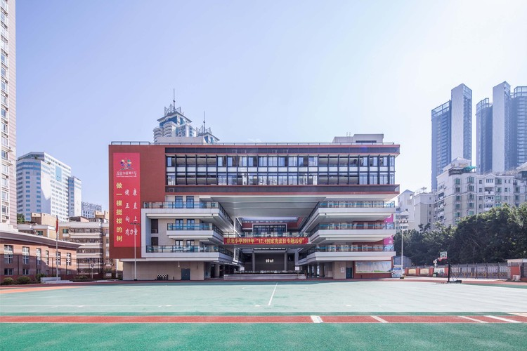 Liyuan Foreign Language Primary School North Campus / AUBE CONCEPTION, front facade. Image © Guanhong Chen