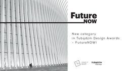 Open Call: FutureNOW