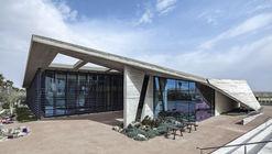 Jack, Joseph and Morton Mandel Innovation Center / Auerbach Halevy Architects