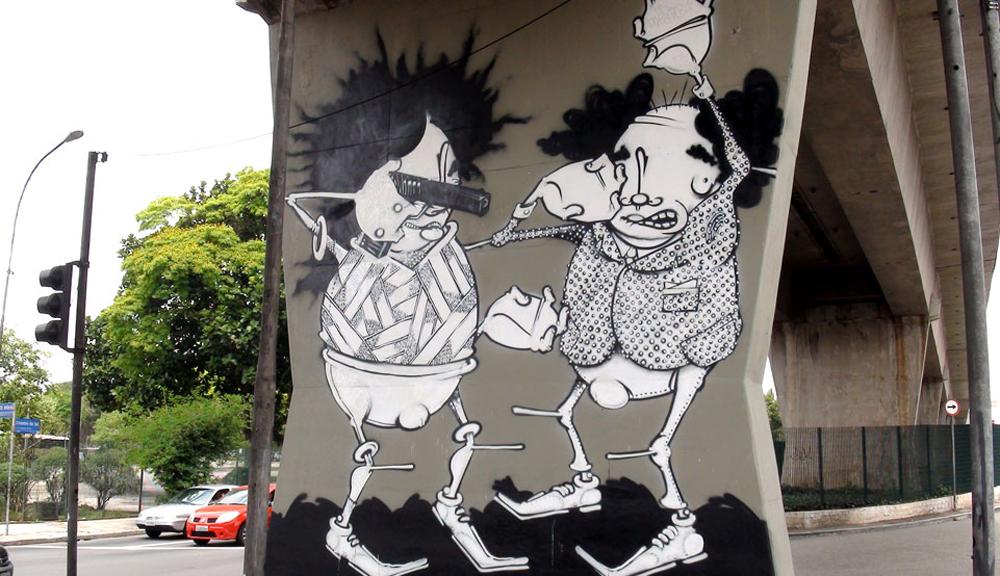 1º Museu Aberto de Arte Urbana do Mundo - São Paulo /SP, © Hypeness