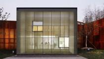 Momentary City / Vector Architects