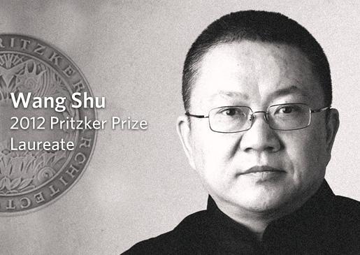Prêmio Pritzker 2012: Wang Shu, © Zhu Chenzhou