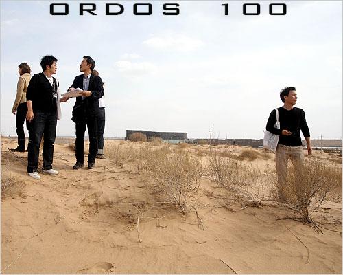 Documentário de ORDOS 100 dirigido por Ai Weiwei