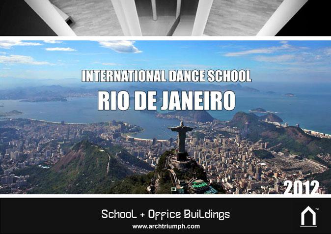 Concurso Internacional de Ideias: Nova Escola Internacional de Dança - Rio de Janeiro / RJ