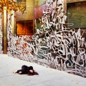 40 Bond Street, New York © Anna di Prospero