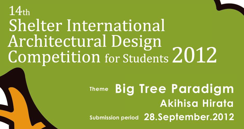 """Concurso Internacional para estudantes: """"Paradigma da Grande Árvore"""", Divulgação"""