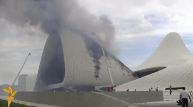 Aliyev Center de Zaha Hadid, pegou fogo, Aliyev Center de  Zaha Hadid em chamas