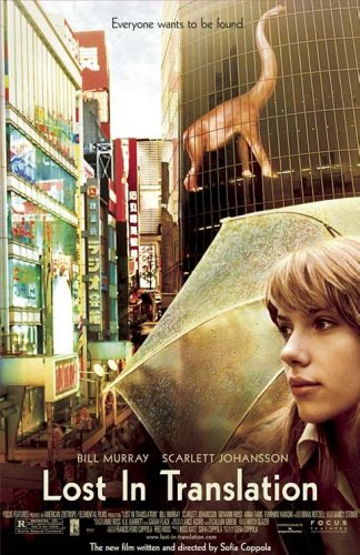 Cinema e Arquitetura: Encontros e Desencontros (Lost in Translation), Cartaz