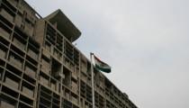 Clássicos da Arquitetura: Secretariado de Chandigarh / Le Corbusier