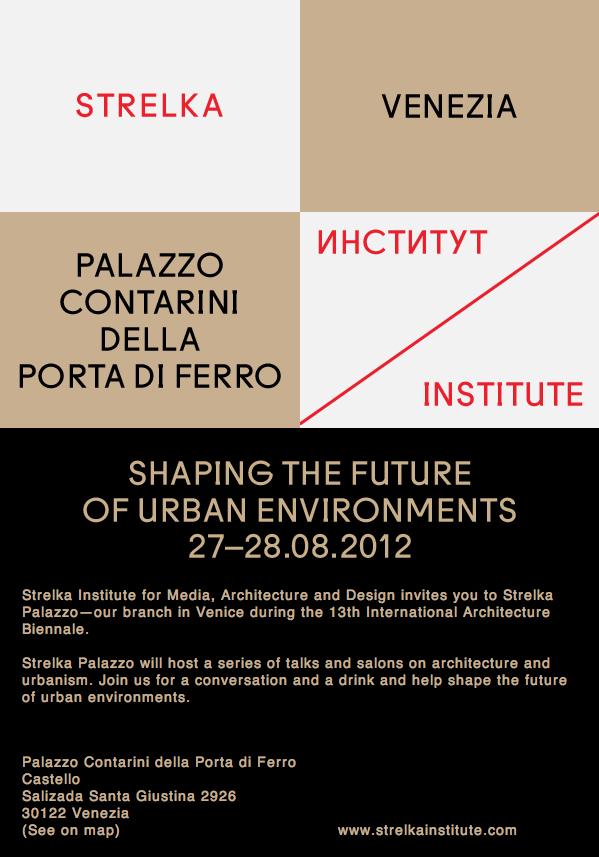 Bienal de Veneza 2012: Instituto Strelka sedia as discussões sobre a elaboração das cidades do amanhã, Cortesia do Instituto Strelka