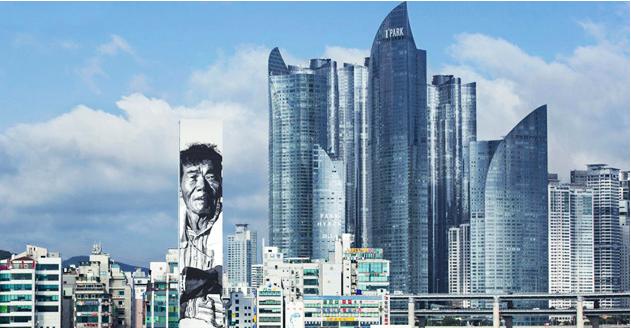 O graffiti mais alto da Ásia, © streetartnews.es