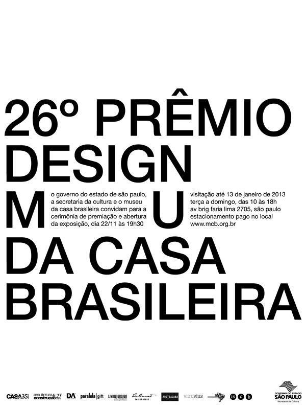 26ª Prêmio Design MCB revela os seus premiados e finalistas no dia 22 de Novembro, Cortesia de Museu da Casa Brasileira