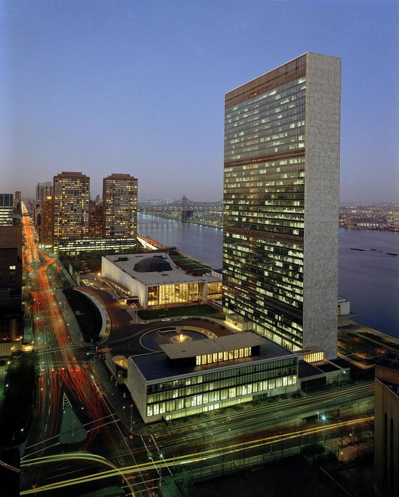 A Reforma da icônica Sede da ONU, ©  Foto via Nações Unidas