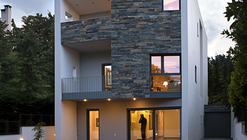 Cascading U Two-Family Residence / AREA