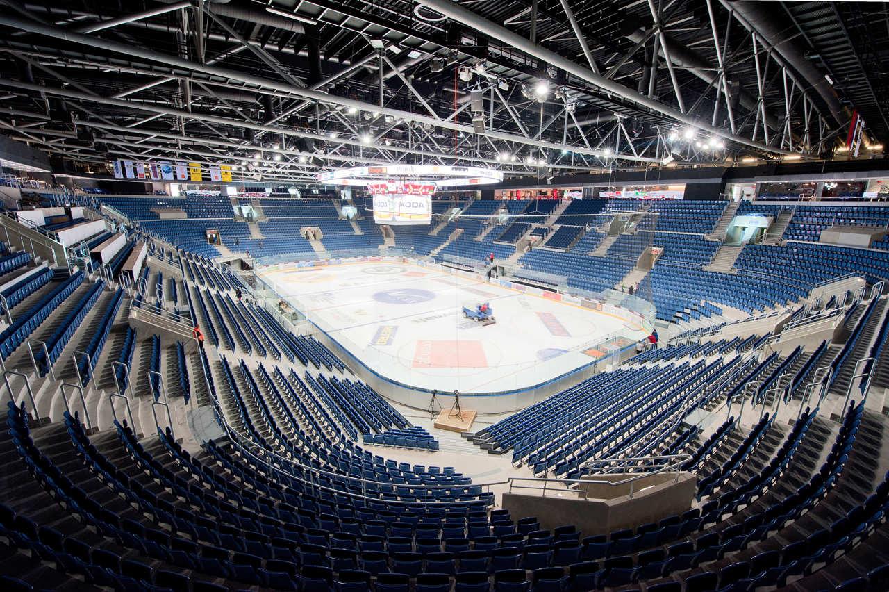 Bildergebnis für Ondrej Nepela Arena