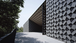 Kanayama Community Center / Kengo Kuma & Associates