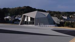 Shimonoseki-shi Kawatana Onsen Koryu Center / Kengo Kuma & Associates
