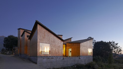 Museum of Handcraft Paper / TAO - Trace Architecture Office