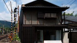 Jidaiya Arashiyama / GENETO