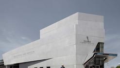The National World War II Museum / Voorsanger Mathes LLC