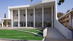 Educational Language Facility In Ramla / Ron Fleisher