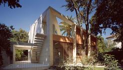 Othonos House / Nikos Smyrlis