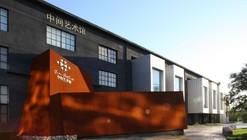 Art Center In Beijing / Atelier 11