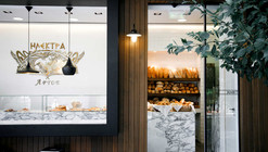 Elektra Bakery / Studioprototype Architects