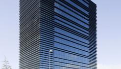 Caja De Guadalajara Office Building / Solano & Catalán