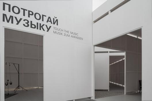 © Yuriy Palmin