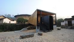 School Bridge / Li Xiaodong Atelier