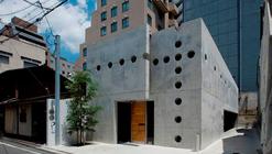 MON Factory / House / EASTERN Design Office