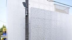Sakura / Mount Fuji Architects Studio